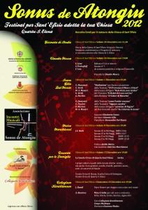 ASSOCIAZIONE INCONTRI MUSICALI. Manifesto 70x100 cm (NOVEMBRE 2012)