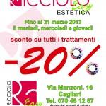 RICCIOLO EASY ESTETICA. Spot n.2 per TOTEM (Febbraio 2013)